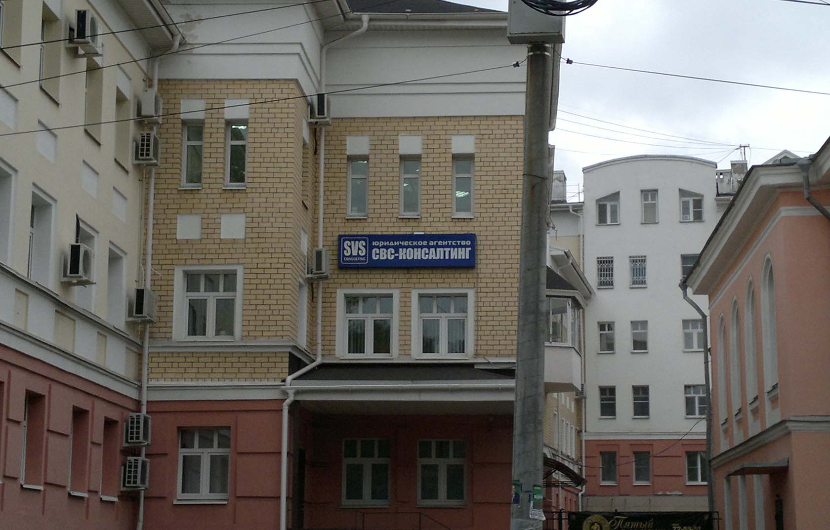 Юридические услуги Ярославль, Юридические услуги в Ярославле