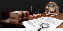 Юридические услуги в Ярославле, Юридические услуги в Ярославле