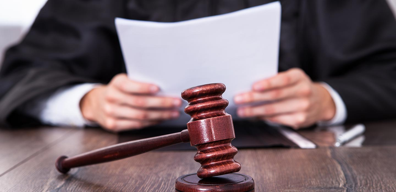 обращении в суд