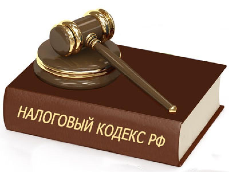 Налоговое право, Юридические услуги – Налоговое право
