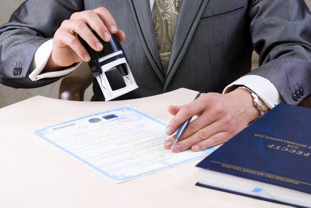 Юридические услуги для ИП